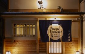 【京都家族の宿】「プライベートレジデンス京都 天神町」